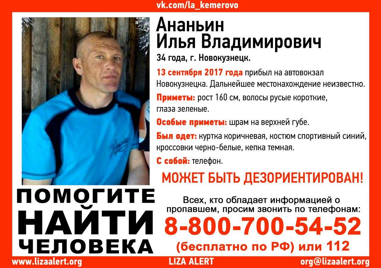 Сибиряк крал дорогие машины вКузбассе ипродавал ихиностранцам