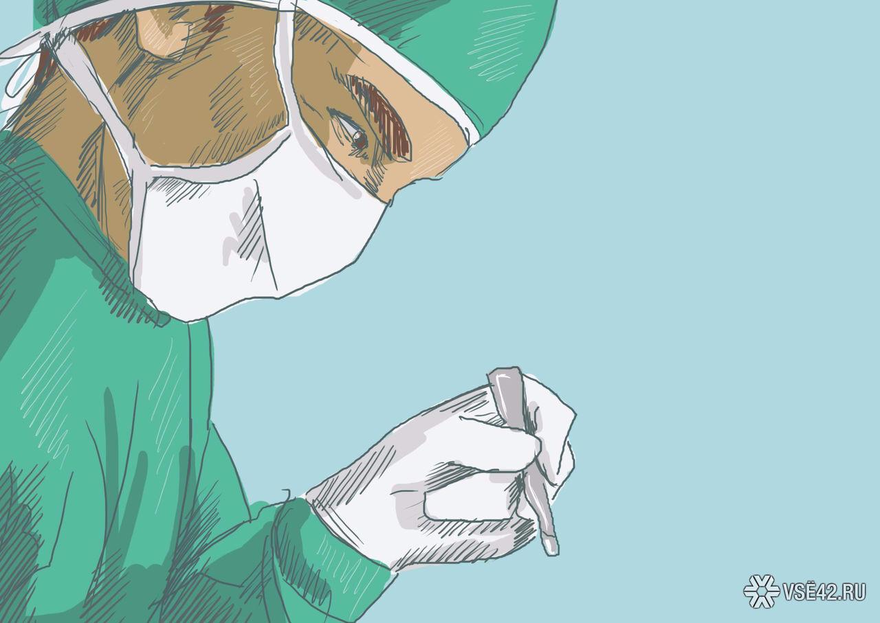 Кузбасские хирурги семь часов боролись зажизнь девушки, упавшей счетвертого этажа