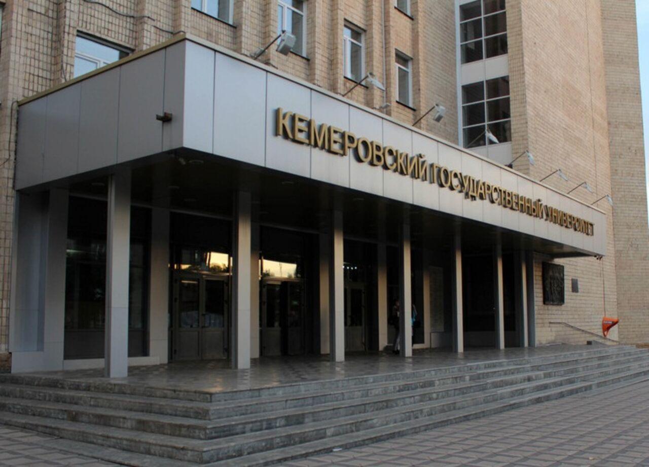 Состудентами КемГУ обсудят морально-этический вид молодёжи после «голого» посвящения