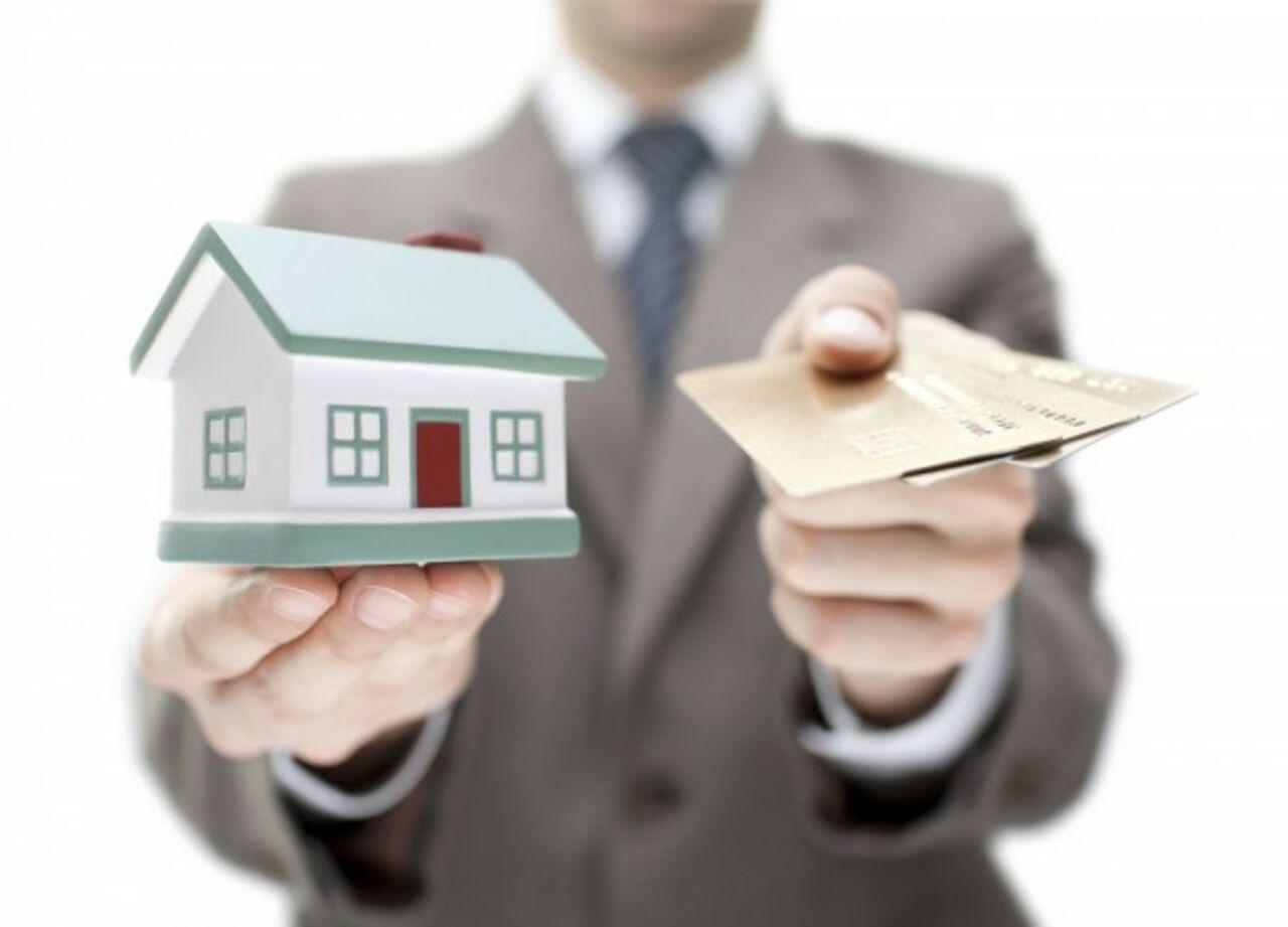 ипотека и ссуда разница городе