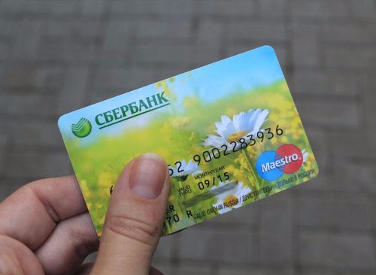 Банк союз официальный сайт москва вклады для пенсионеров