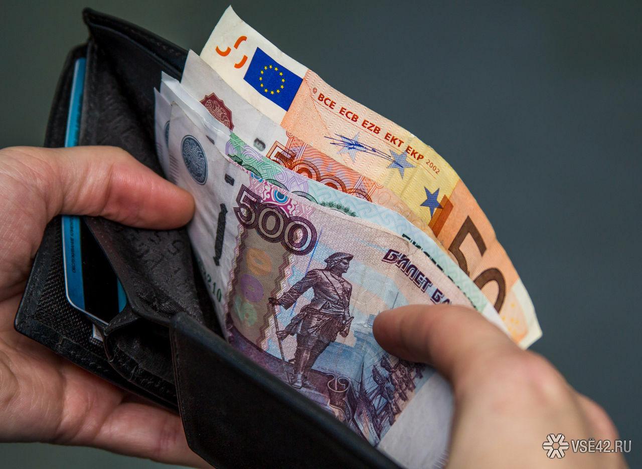 Средняя заработная плата вКрасноярском крае продолжает падать