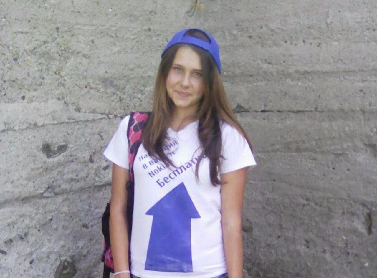 Фото девушка 19 августа
