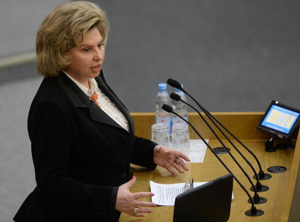 Москалькова призвала принять закон против «издевательских» законов