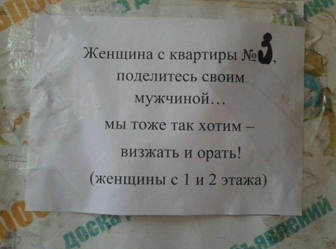 Секс с соседями россия фото 262-613