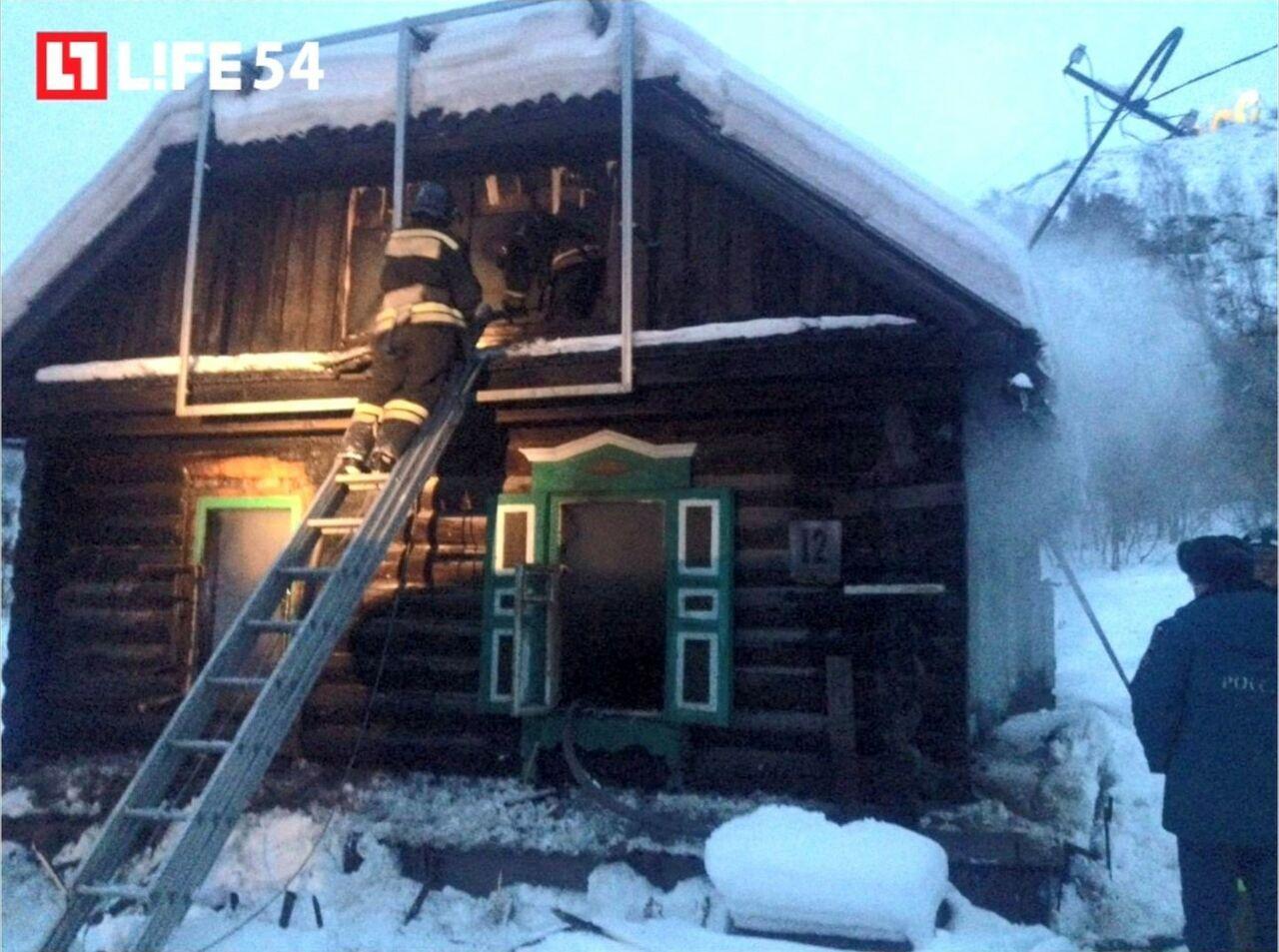 Трое погибли напожаре вКемерове