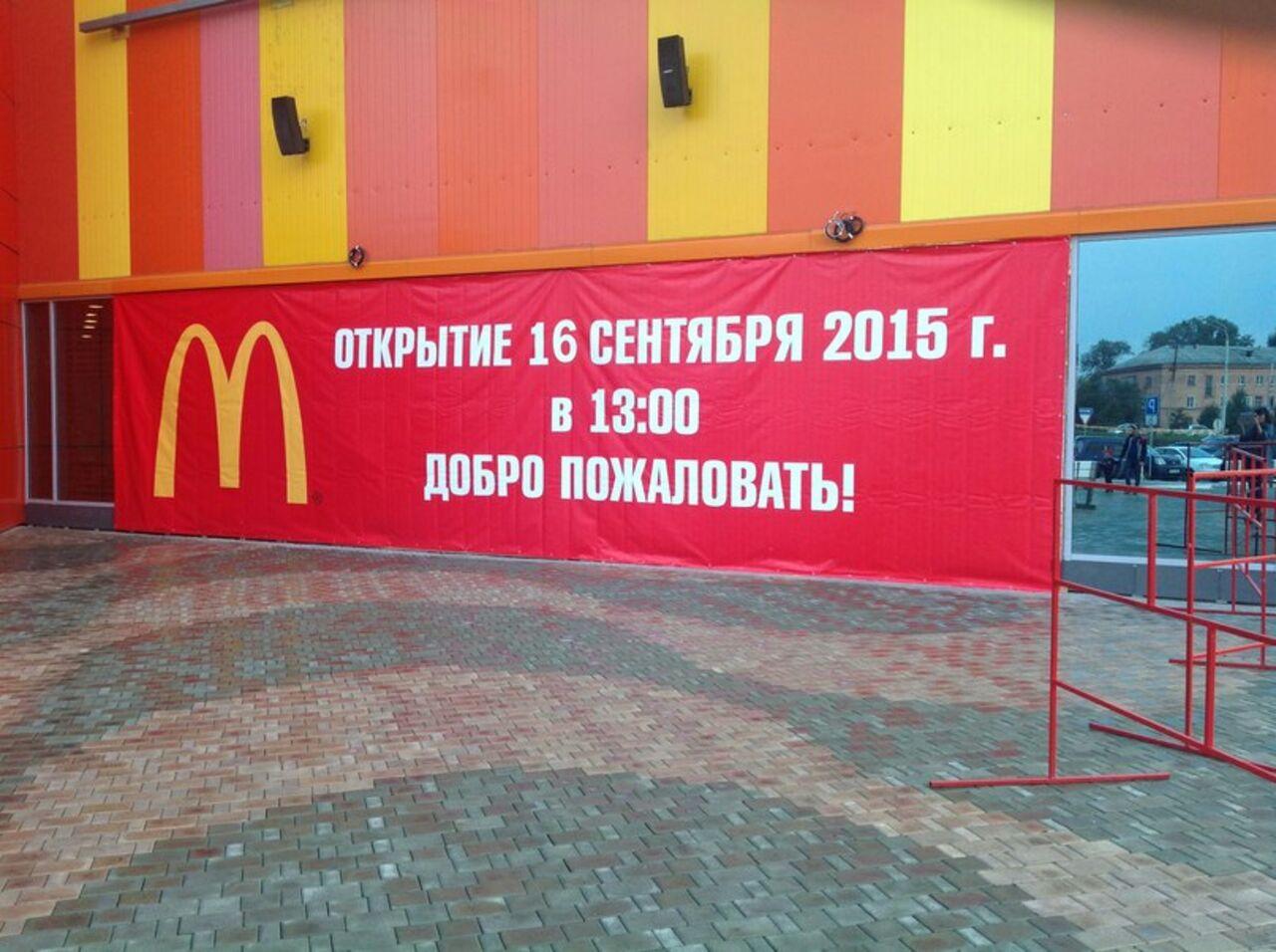 Работа в новокузнецке без прописки 14 фотография