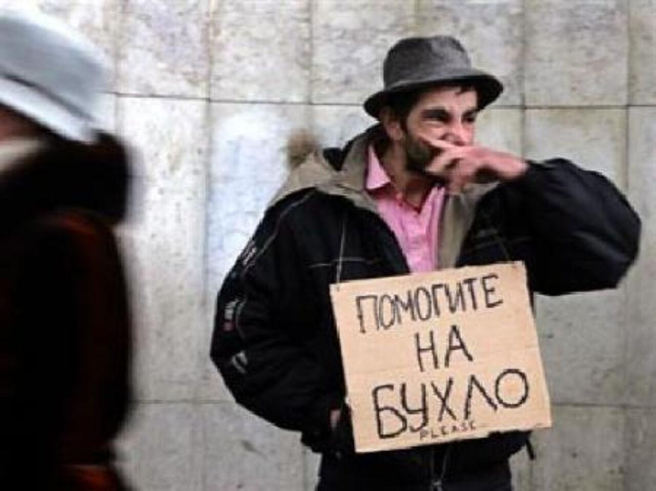 Дешевые проститутки Сочи, снять дешевую шлюху в Сочи у нас