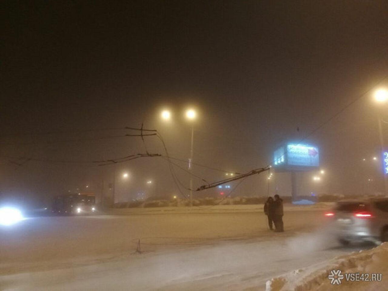 ВКемерове остановились троллейбусы