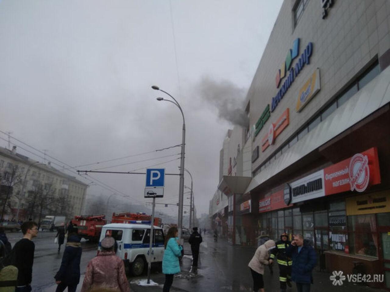 Схвачен охранник, отключивший систему оповещения впожаре вТЦ «Зимняя вишня»