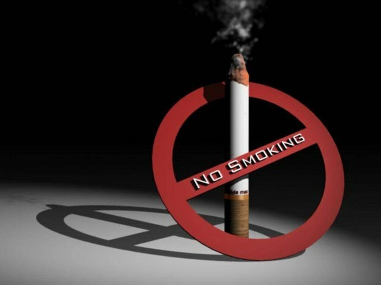 На тему курение 23 фотография