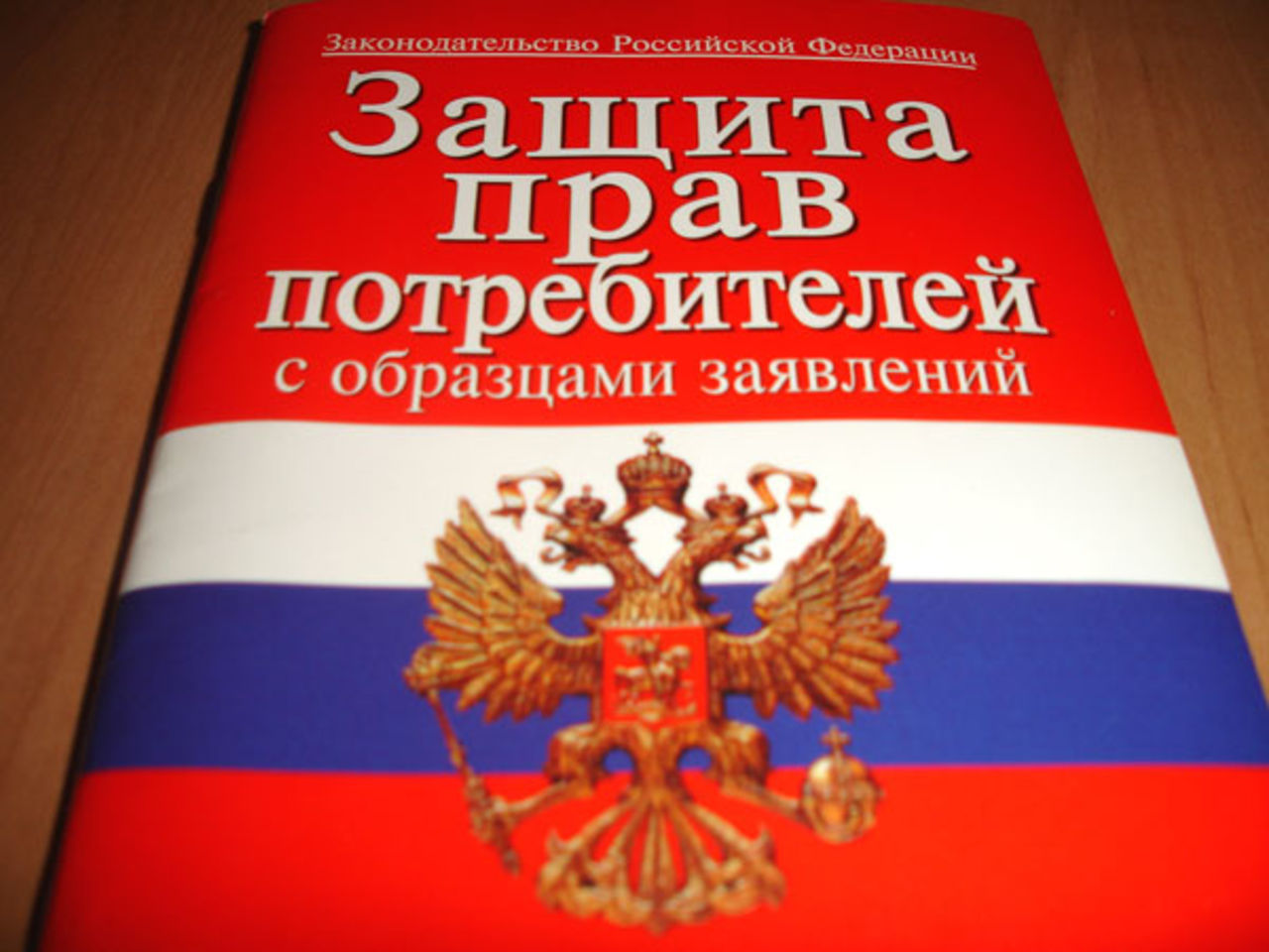 Продажа недвижимости в Санкт-Петербурге - купить квартиру и жилье