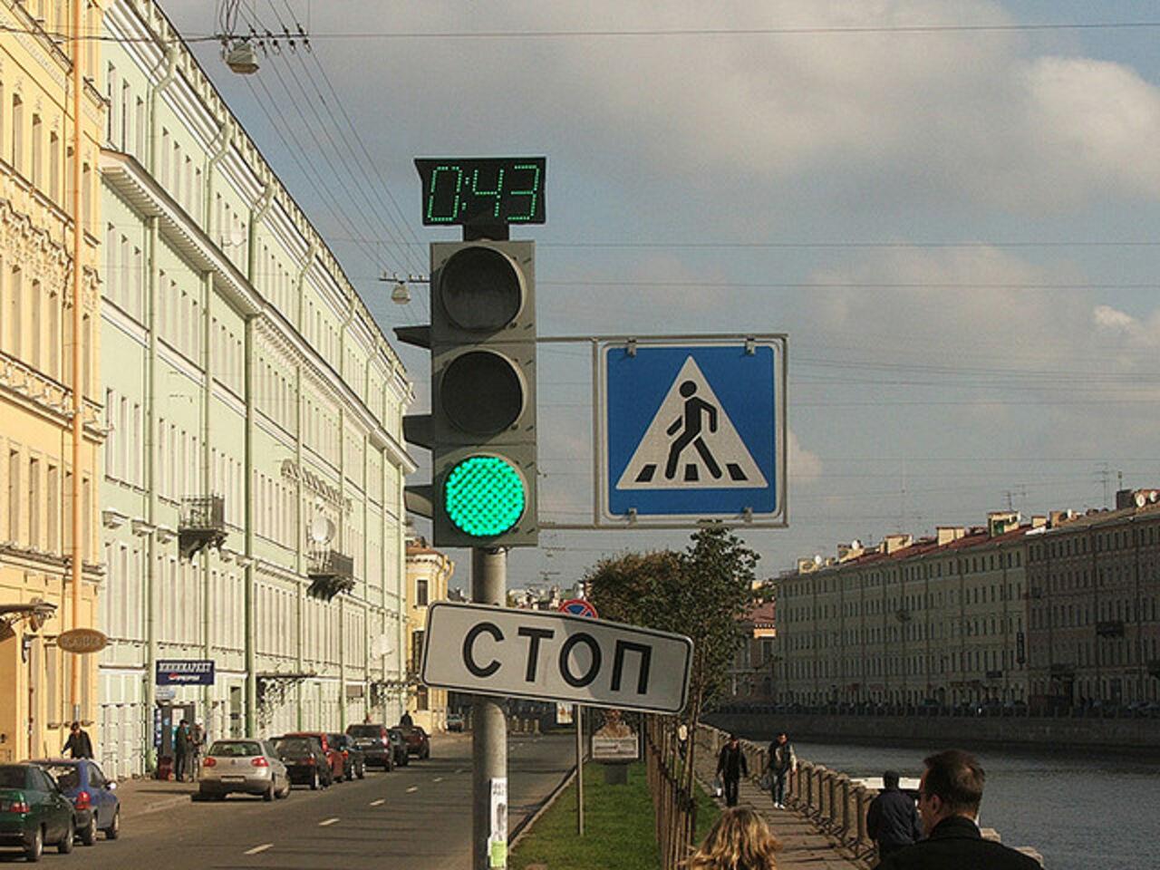 стены лишение прав за повторное нарушение проезд на красный свет они