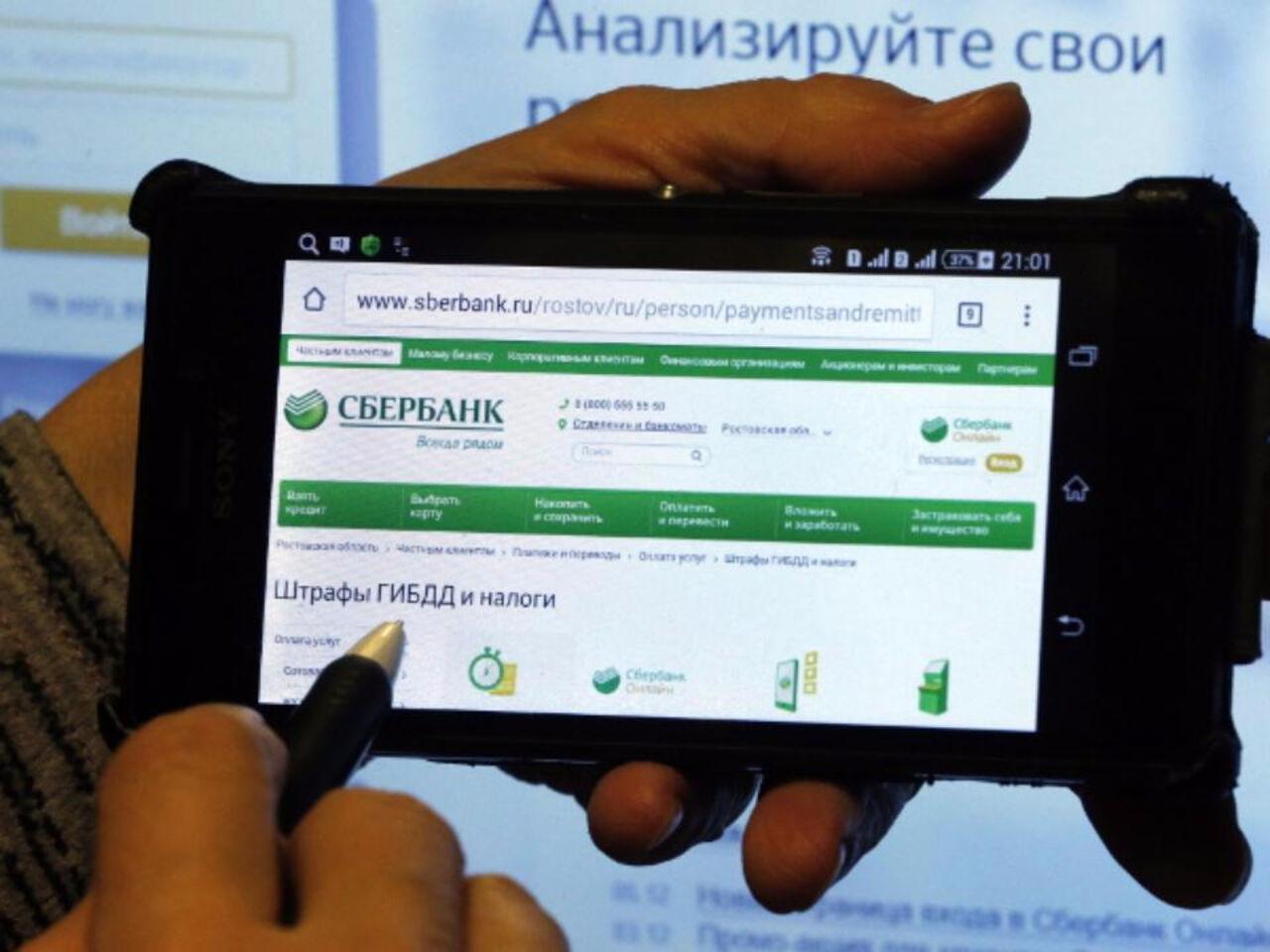 ВМВД России рассказали что более 100 тысяч клиентов'Сбербанка пострадали от интернет-мошенников сообщает'ЭхоМосквы