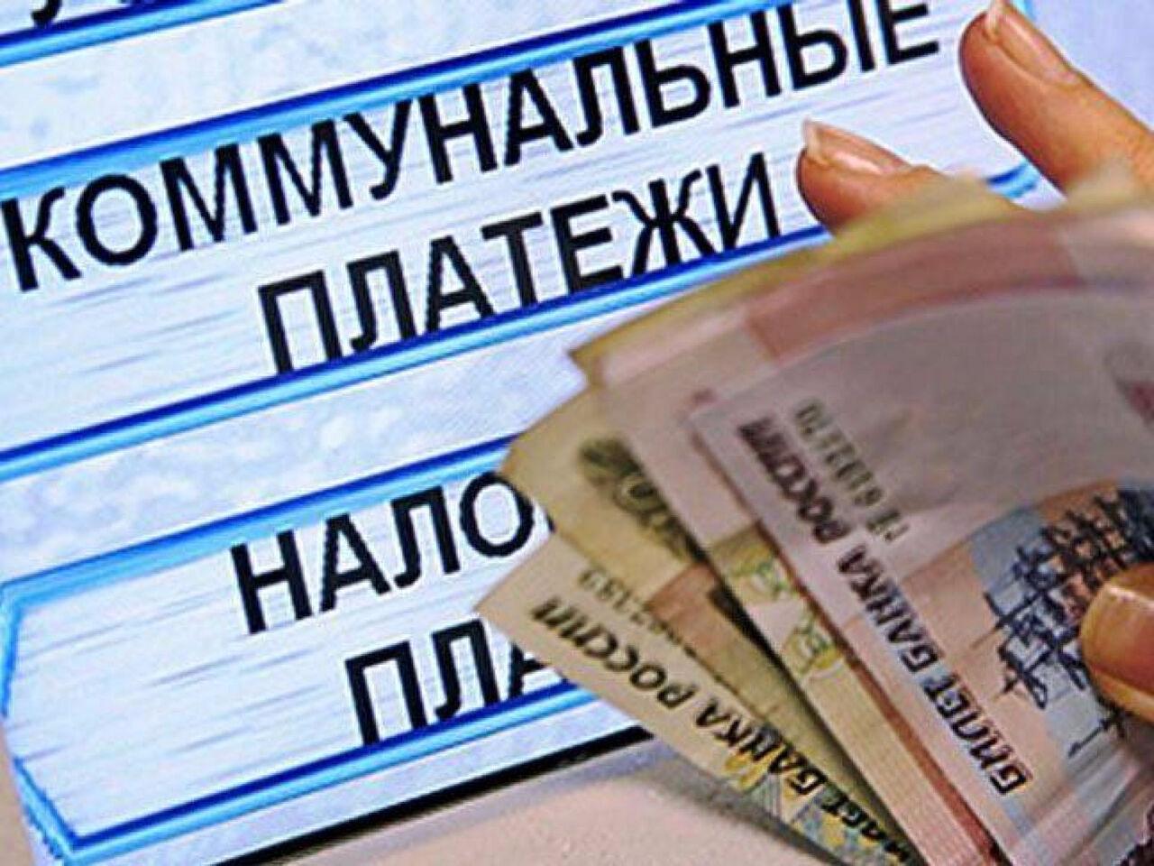 оплачивать коммунальные платежи до вступления в наследство люди ведали