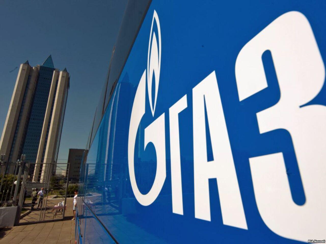 «Газпром» разорвал контракт с «Туркменгазом»