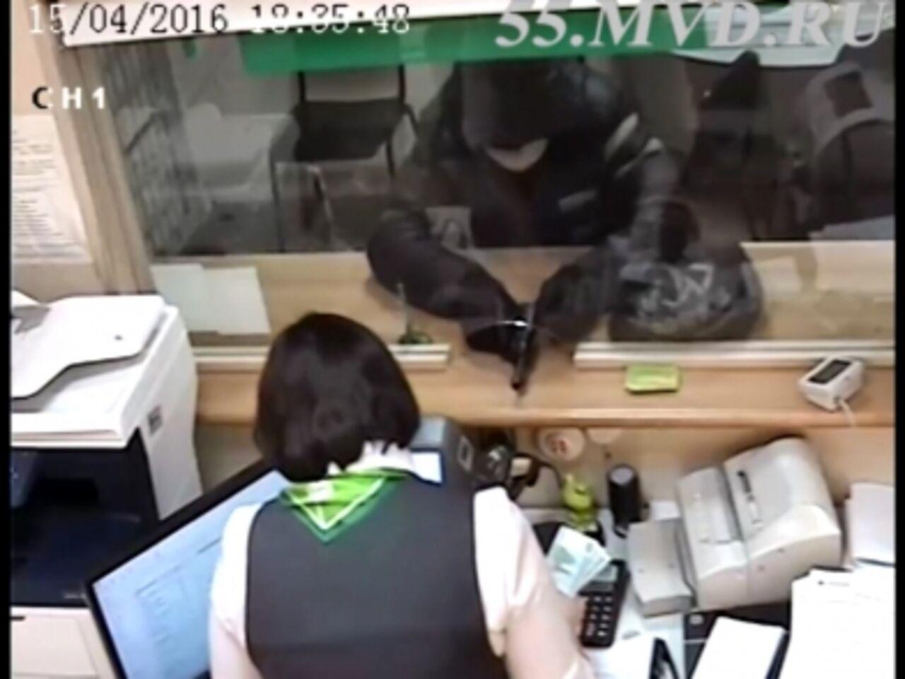 Посмотреть порно ограбление банка 16 фотография