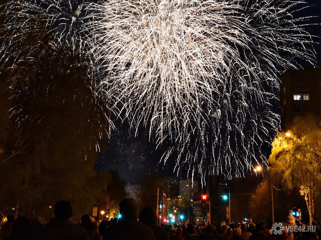 Неменее 10 зон отдыха появится вКемерово кпразднованию 100-летия города
