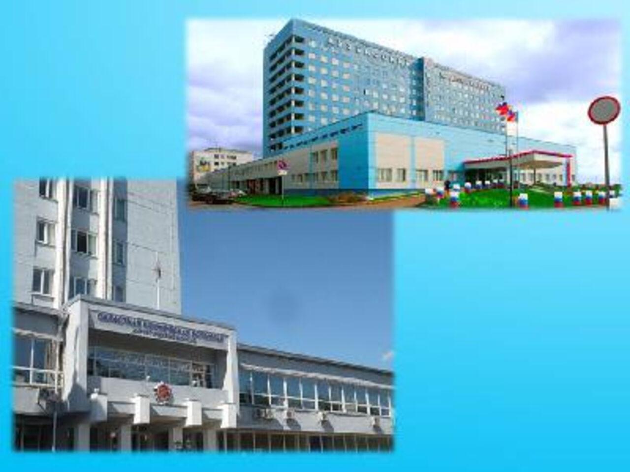 Больница им калинина зав отделение гинекологии