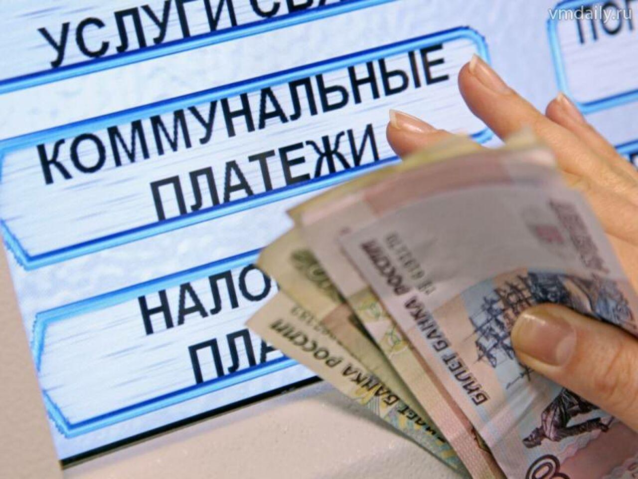 Наоплату ЖКХ вследующем году кузбассовцы получили 3 млрд господдержки