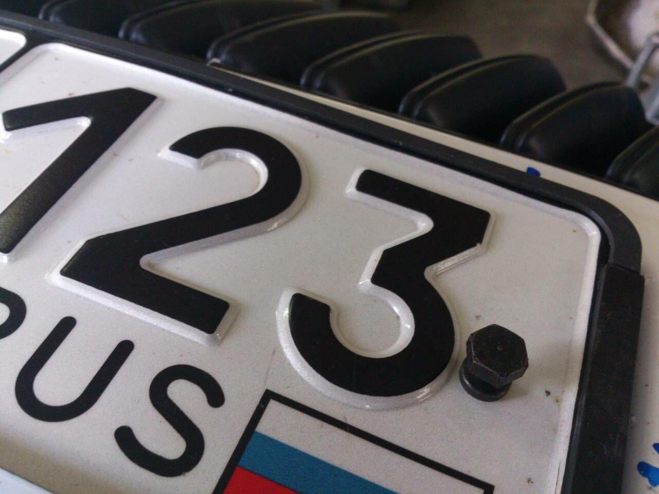 ВРоссии могут появиться новые автомобильные имотоциклетные номера
