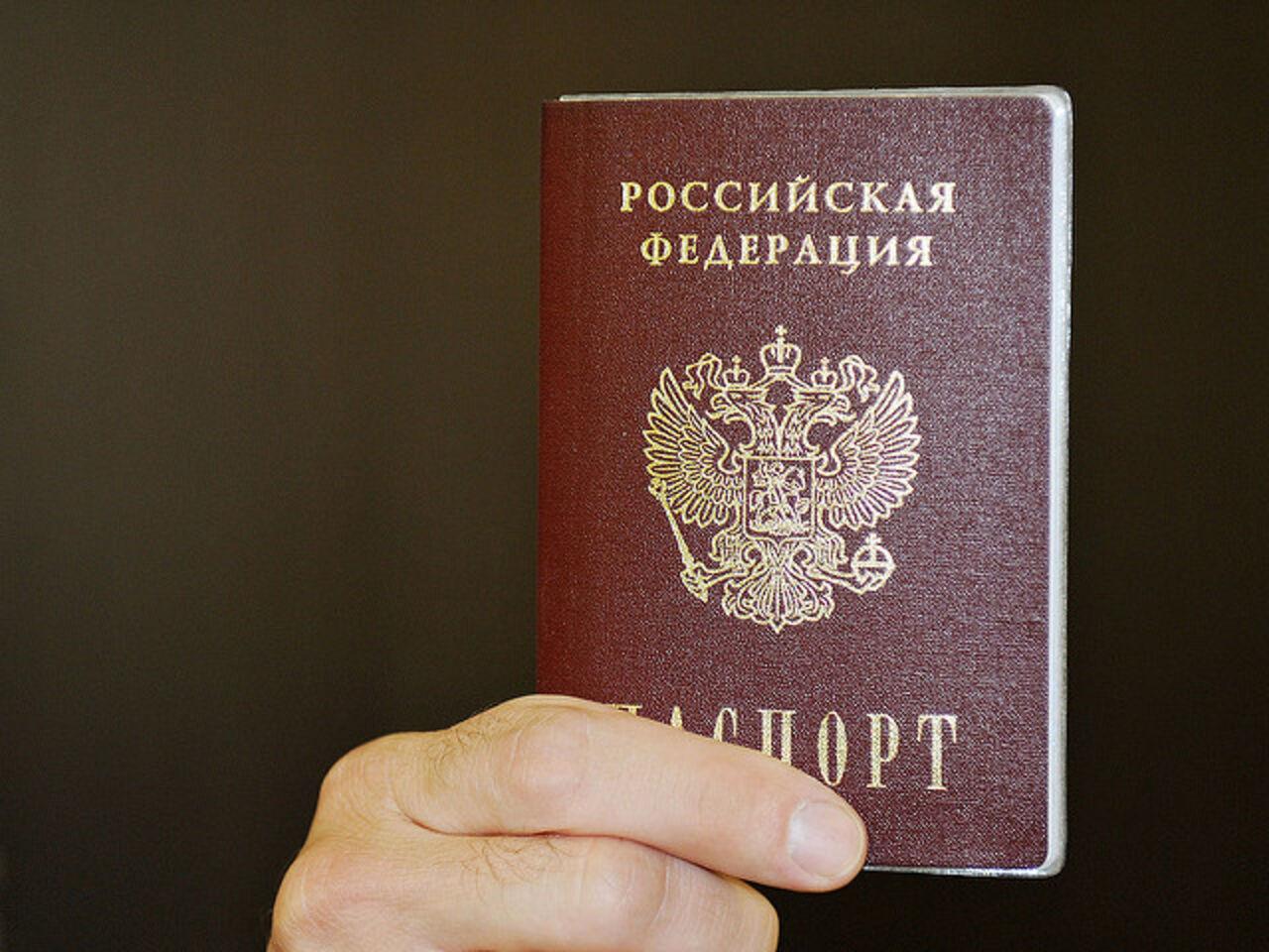 Против упрощенного получения гражданства для выходцев изСНГ 71% граждан России
