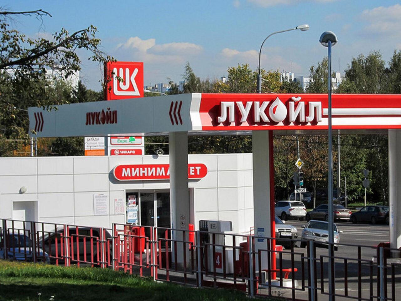 Лукойл освободиться оттрети АЗС в РФ