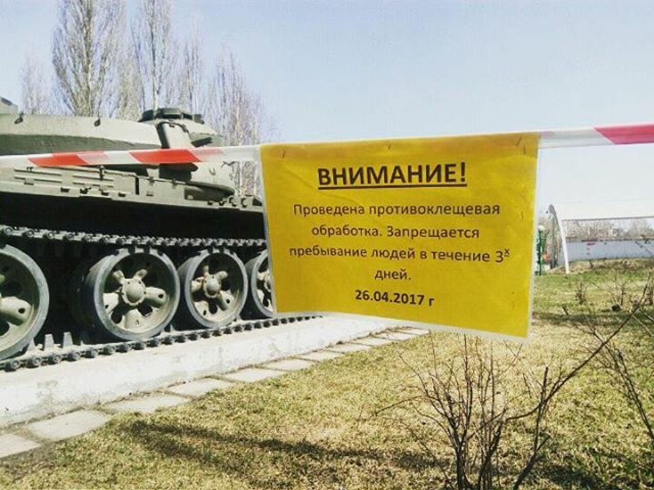 Врегионе проводят обработку территорий— Кузбасс против клещей