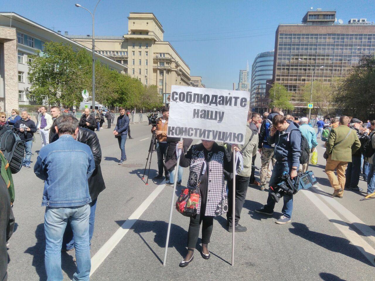 Милиция насчитала 1 000 участников намитинге против репрессий в столице