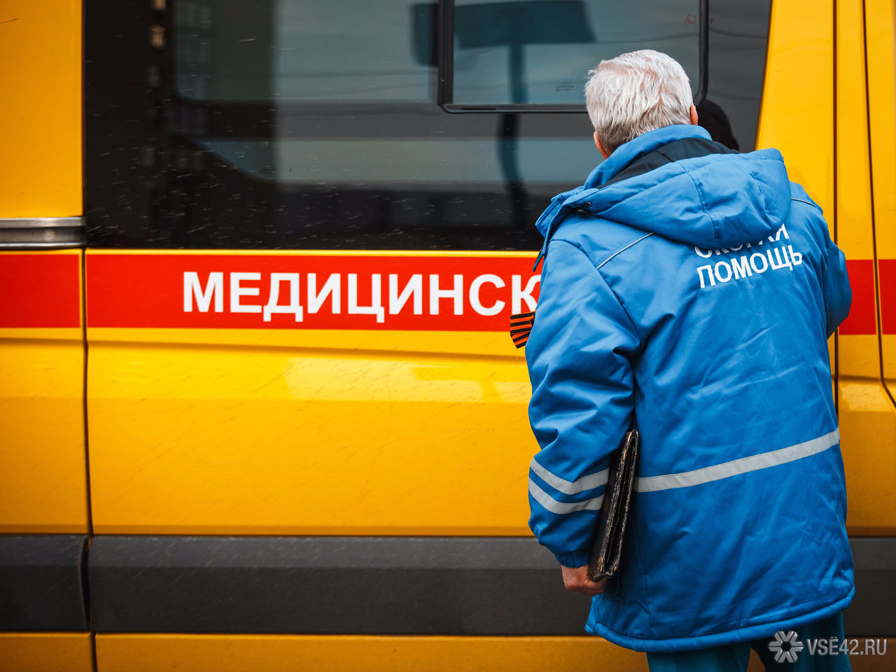 ВКузбассе натрассе фургон «МАЗ» насмерть задавил мужчину