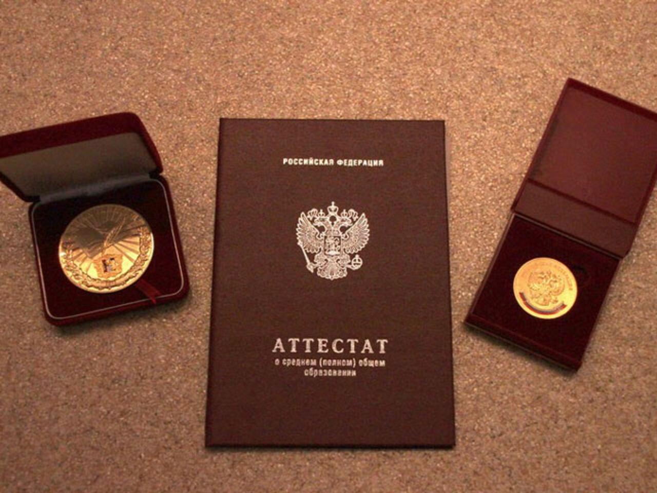 Каждый пятый медалист живет вКарачаево-Черкесии: Рособрнадзор неверит