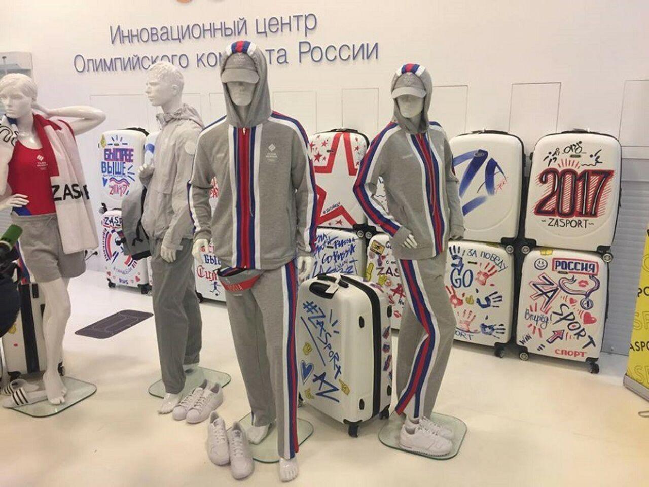 Новая олимпийская экипировка граждан России оказалась made inTurkey