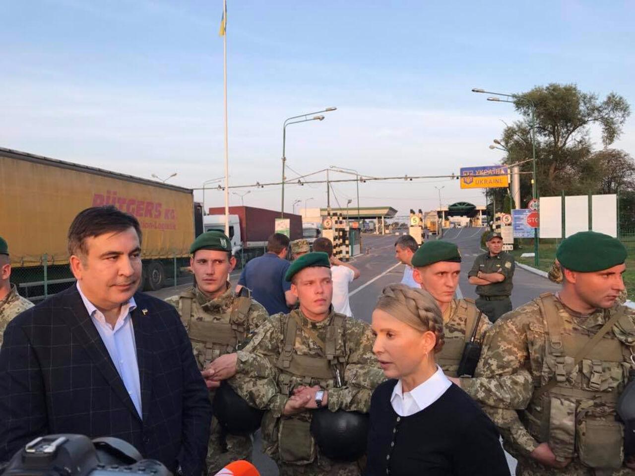 Саакашвили попал вбазу «Миротворца» запрорыв границы