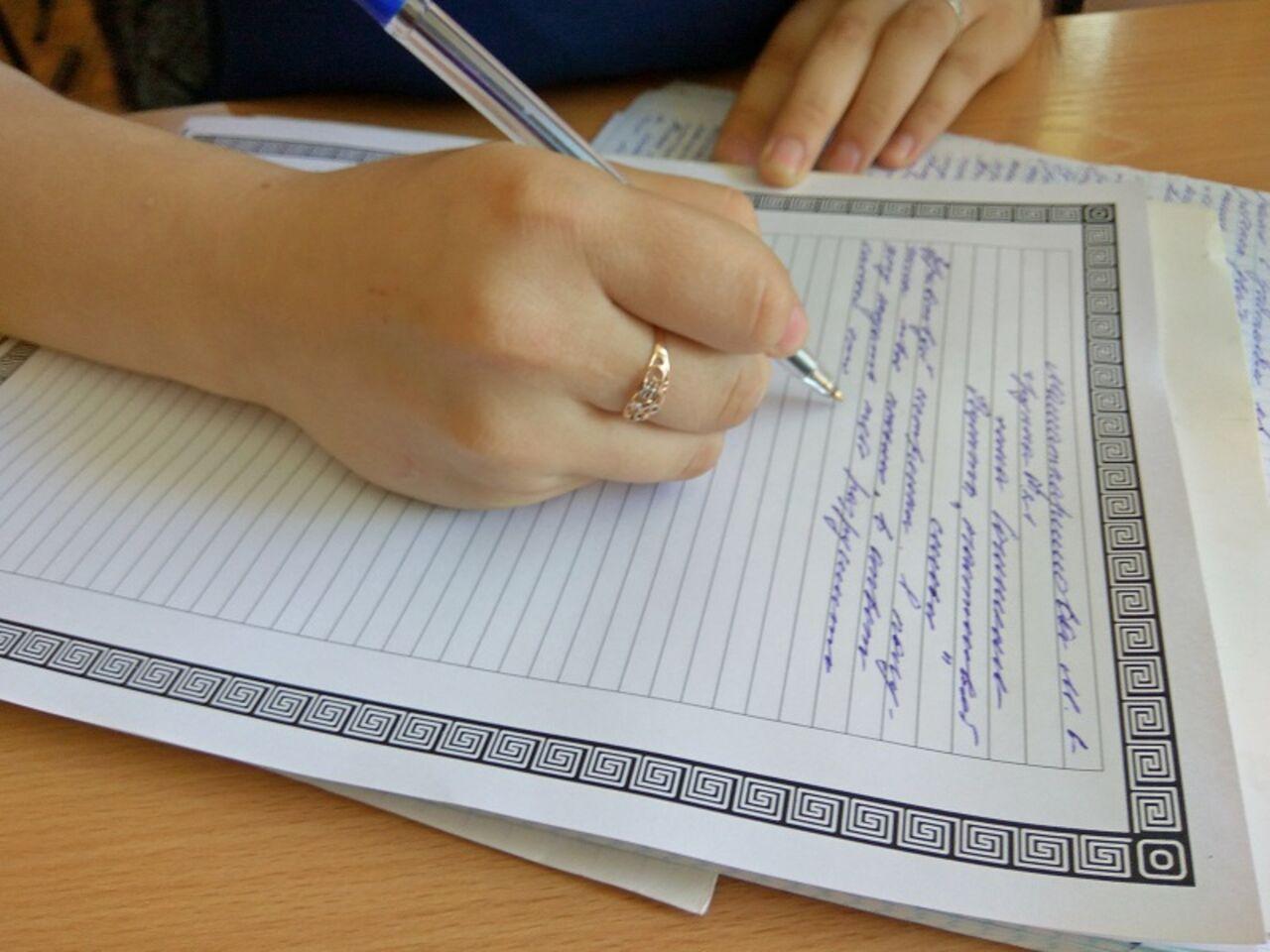 Молодые рязанцы благополучно поучаствовали воВсероссийском конкурсе «Лучший урок письма»