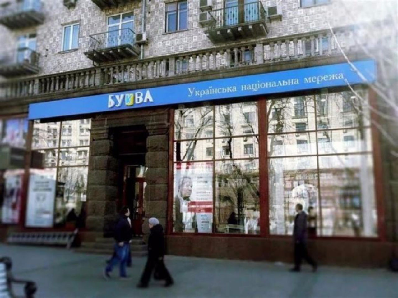 Власти Украины начнут облагать штрафом заввоз «антиукраинских книг» из РФ