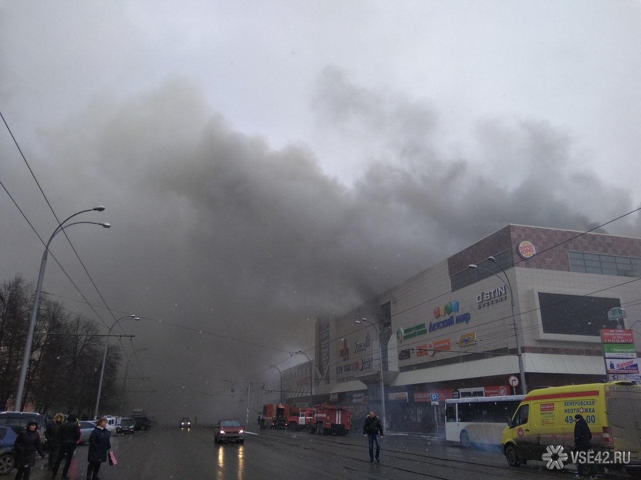 Свидетель сказал, почему вспыхнула батутная яма— Пожар вКемерово