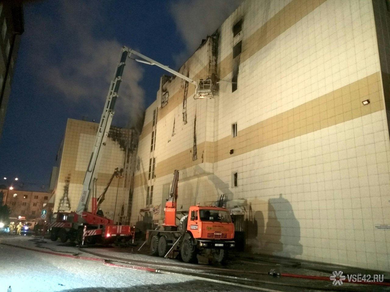 СК: Трагедию вКемерово можно было предотвратить засутки допожара
