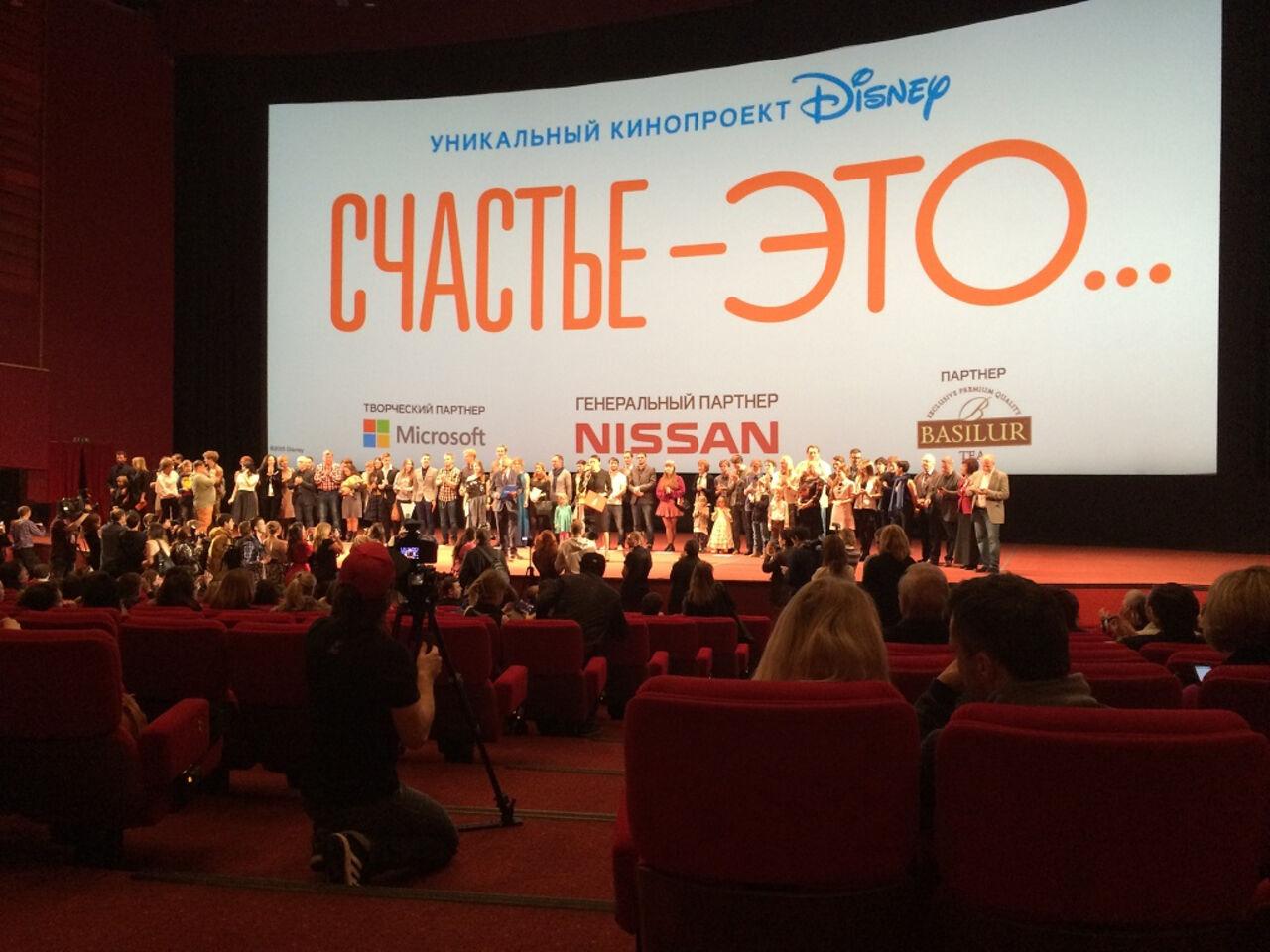 Компания «Disney» создаст фильм посценарию тюменца