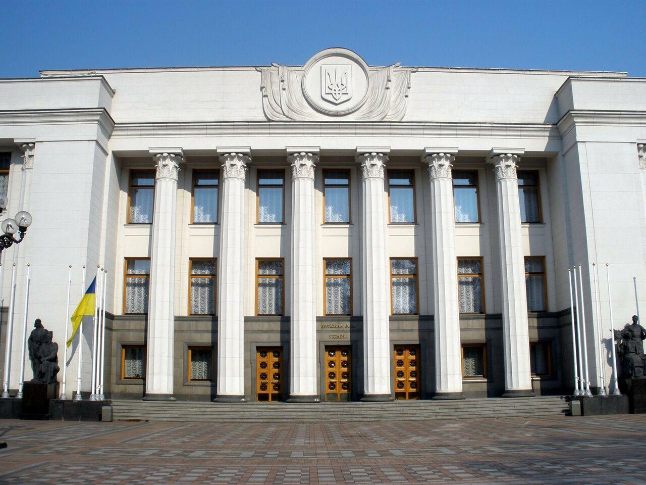 Депутат Рады оценил новый украинский учебник погеографии