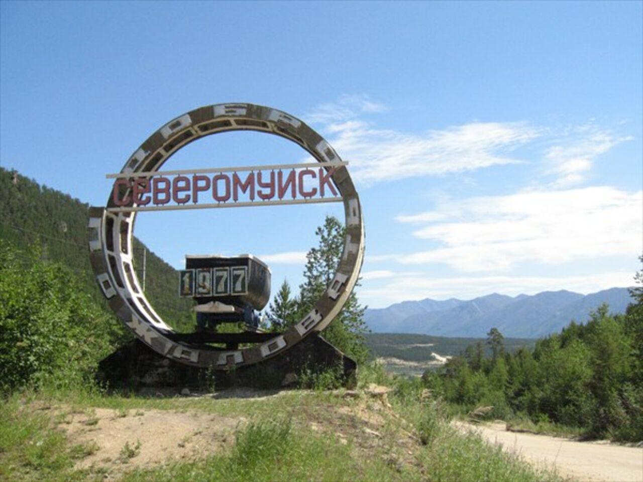 «Коммерсантъ» сказал обучастии РЖД впроектировке новоиспеченной «стройки века»