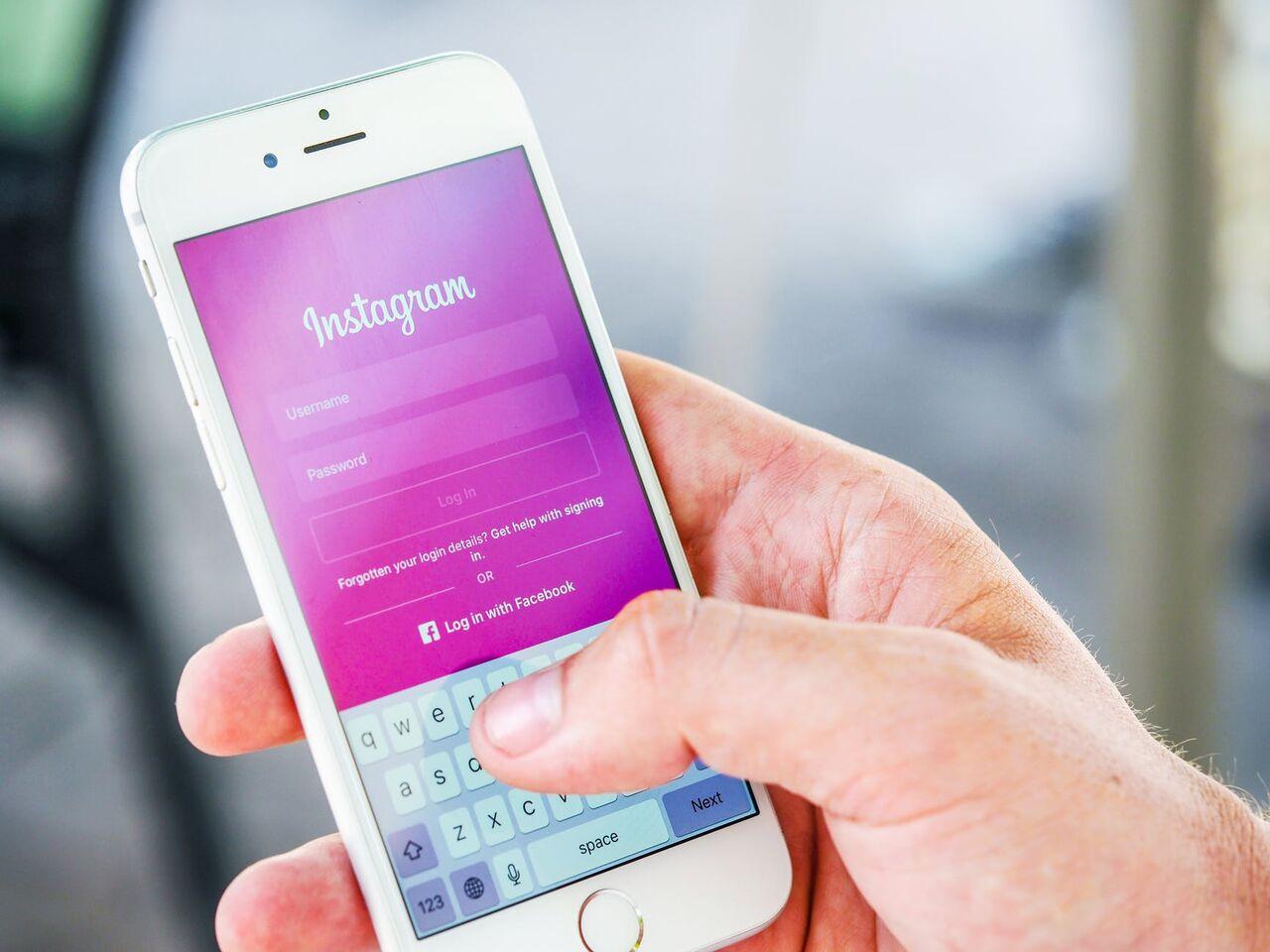 Социальная сеть Instagram планирует ввести несколько новых функций которые помогут бороться с нежелательными комментариями в интернете