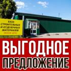 Продается Коммерческая недвижимость. г. Кемерово Район Кировский ул. Уральская, 2а