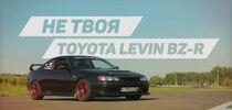 Не твоя: Toyota Levin BZ-R