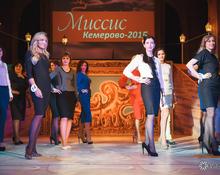 «Миссис Кемерово – 2015»: как это было