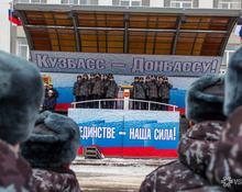 Кузбасс - Донбассу: митинг в честь отправки колонны на площади Советов
