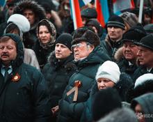"""""""Мы вместе"""": праздничный митинг-концерт в центре столицы Кузбасса"""