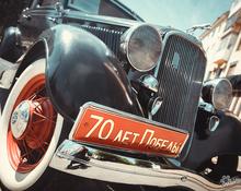 Ford маршала Жукова прокатил кемеровчан по набережной