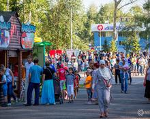 """Фестиваль """"Город ULTRA"""": профессиональный праздник молодёжи в Кемерове"""