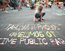 Танцуй и рисуй: флешмоб от Time Public Bar