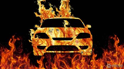 Кузбассовцы отбуксировали горящую машину с АЗС